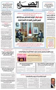 Edition ASSAHRAA 2020-10-19